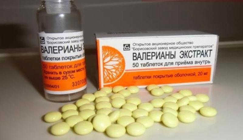 Что пить от низкого давления – какие таблетки принимать?