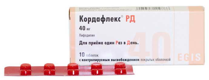 Препарат для снижения сердечного давления таблетки